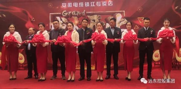 http://www.jienengcc.cn/shujuyanjiu/157246.html