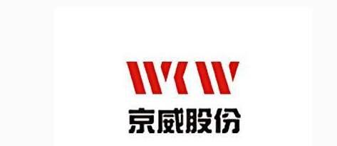 """宁波股票配资服务.持续亏损 京威股份称相关新能源资产股权投资""""有减值迹象"""""""