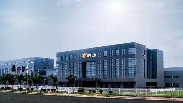 重庆永川打造百亿新能源电动车生