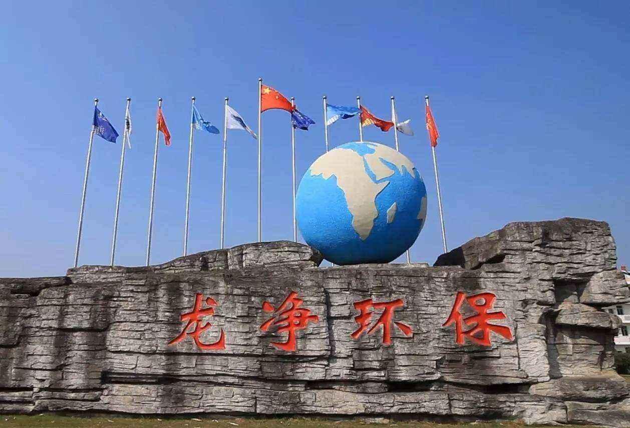http://www.hjw123.com/huanbaogongyi/58174.html