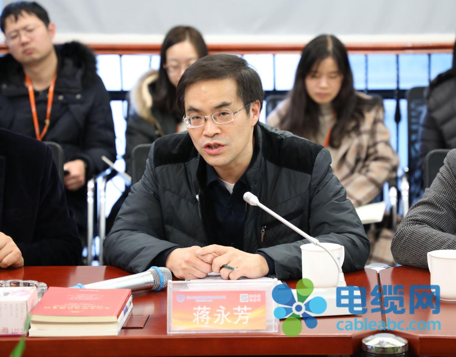 宜兴市委宣传部副部长、市委网信办主任蒋永芳发言