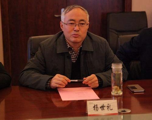 陕西钢铁集团有限公司总经理杨世