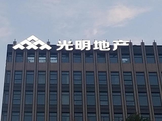 http://www.hjw123.com/shengtaibaohu/73209.html
