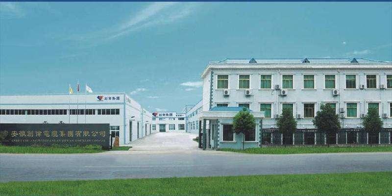 http://www.jienengcc.cn/xinnenyuan/191859.html
