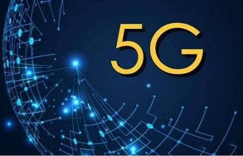 我國5G基站已超13萬個 80%應用于物聯網