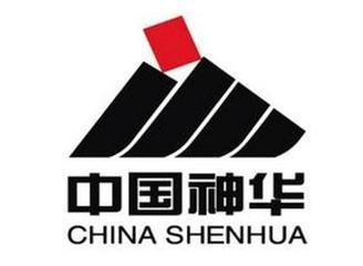 1月份中国神华商品煤产量增14.2% 煤炭销量增4.2%