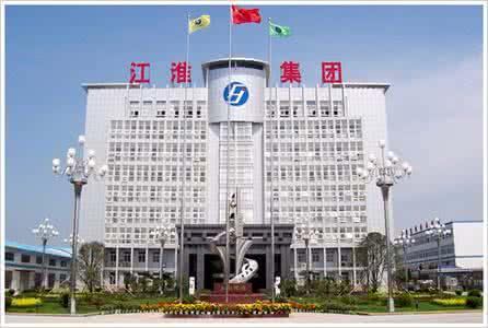 http://www.jienengcc.cn/meitanhuagong/193879.html