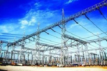 华电集团提出华电福新私有化