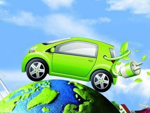 工信部放宽新能源汽车行业准入门槛 9月起实施