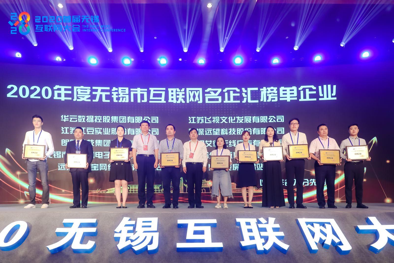 投资人、买卖宝运营部总监助理陈洁(左起第7位)上台领奖