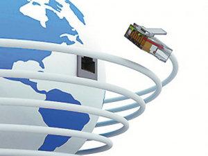 2020年我国网络安全产业规模预计为1702亿元