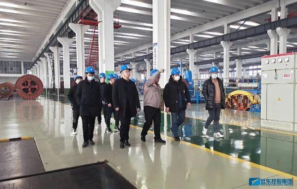 参观远东生产厂