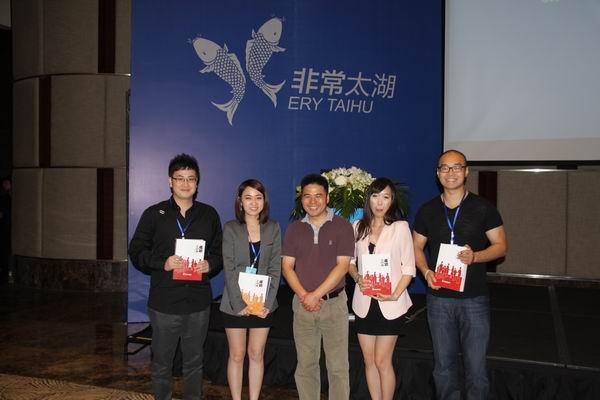蒋锡培与renet团队分享企业经营管理之道